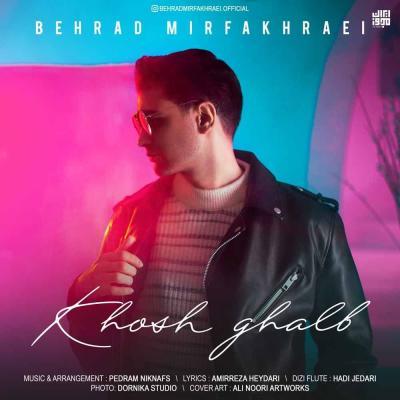 Amir Raad - Lop Labooee