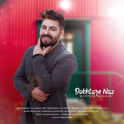 Younes Molaei - Joghrafiaye Dard