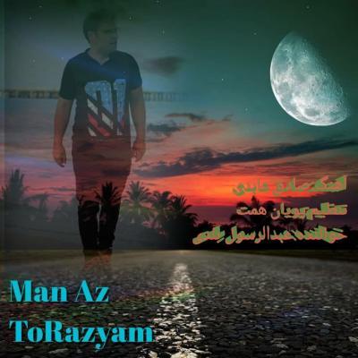 Amirhossein Noshali - Khafaghan