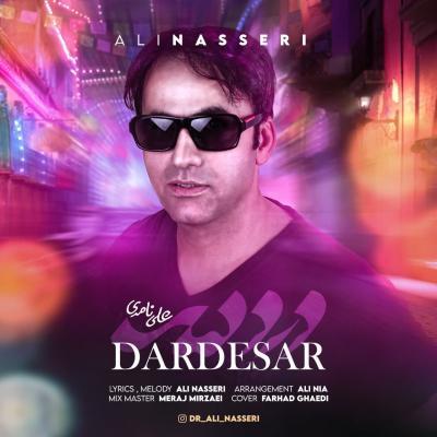 Omid Exir - Khateratet