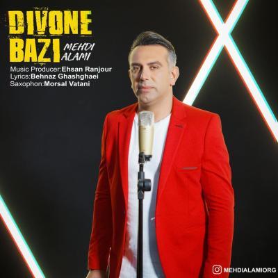 Morteza Ashrafi - Sen Siz