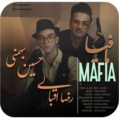 Ali Yaghout - Khanoom