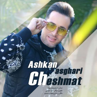 Hamid Hesam - Ta Abad