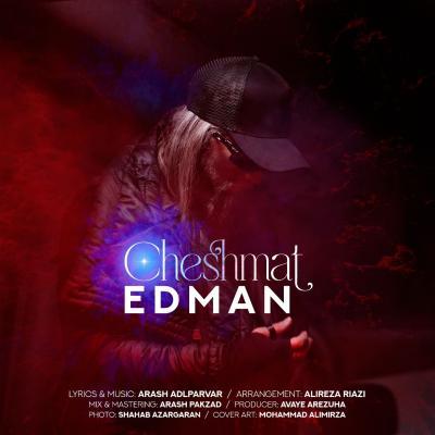 Ahmad Shahabi - Asheghi Kon