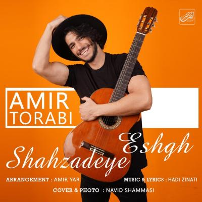 Majid Bagher - Red Light