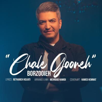 Mehdi Saran - Asre Jadid