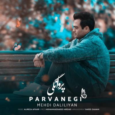 Ali Sedighi - Ela Khodet (Unplugged)