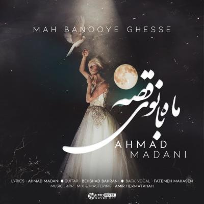 Majid Pour Sharif - Siah