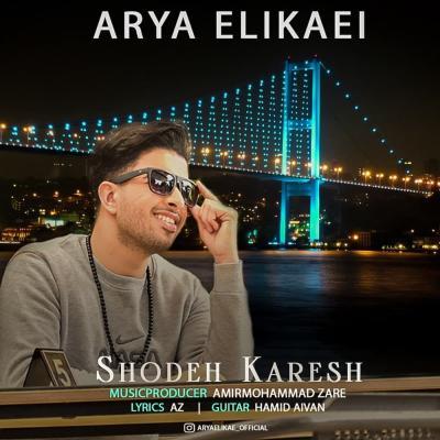 Asef Aria - Hiss