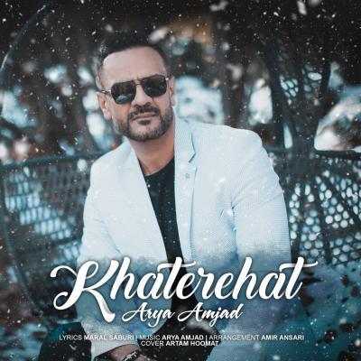 Arya Amjad - Khaterehat