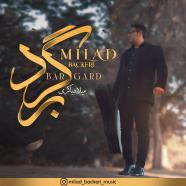 میلاد باکری - برگرد