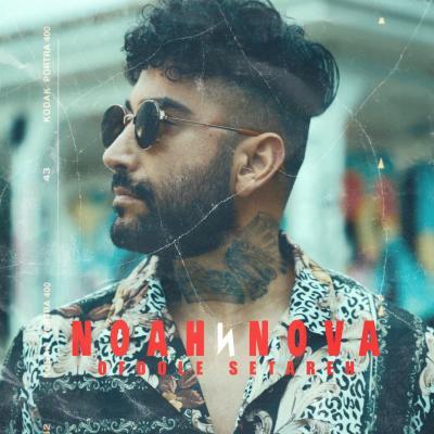 Hamed Rasouli - Del Del Nakon Ey Del