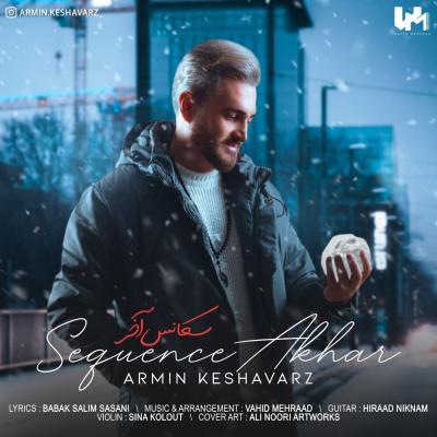 Yousef Zamani - Dobare Paeize