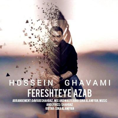 Ramin Rayat - Paeeze Delgir (Piano Version)