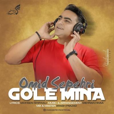 Mohammad Ghadiri - Jadeh