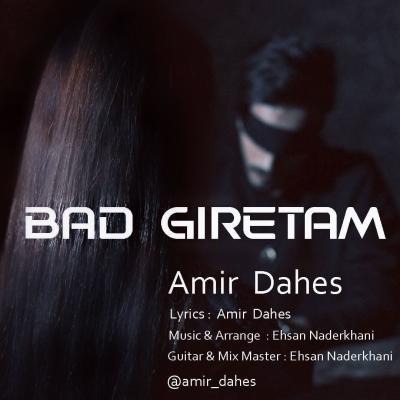 Mohammadreza Moradi - Mage Mishe