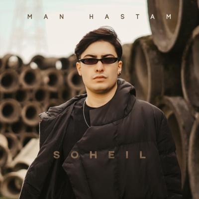 Aidin Hosseinloo - Patogh