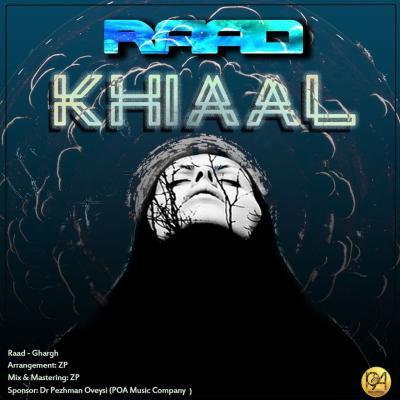 Raad - Khiaal