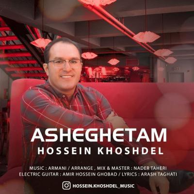 Mohammad Motamedi - Chelleh Neshin
