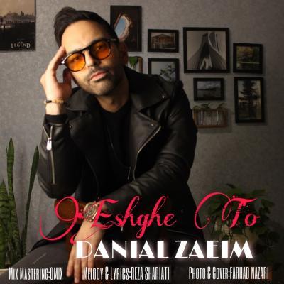 Mehdi Saadati - Fogholadeh