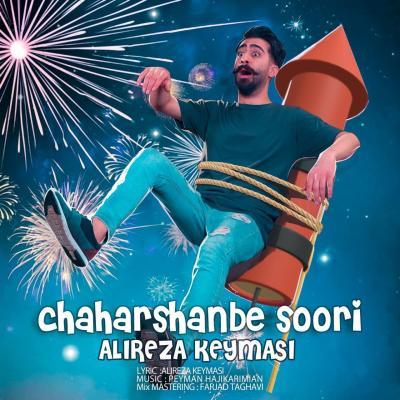 Amiraam - Pedar