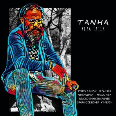 Behnam Khedri - Nabasham Chi
