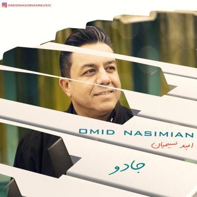 Alireza Valizadeh - Yadeteh