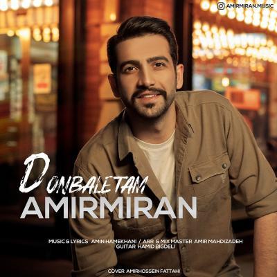 Basir - Az Nafas Oftadam