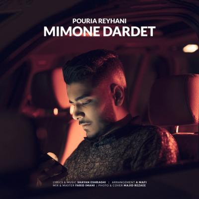 Sahab Alam - Be Tamashaye To (Ft Sina Alam)