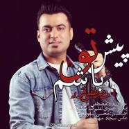 جیروبا - Cold