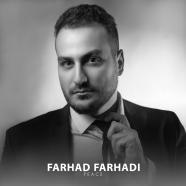 میلاد باکری - زندگیمی