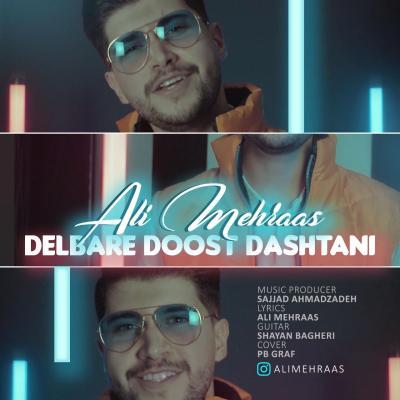 Shahram Bozorgmehr - Tamoome Donyami
