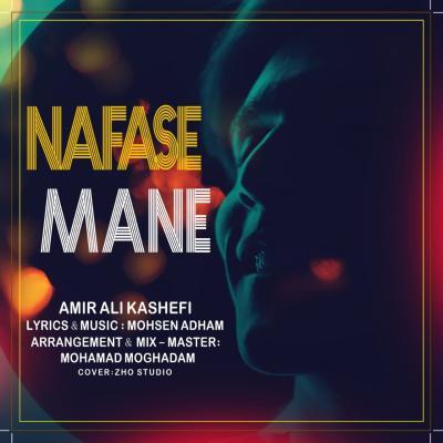 Armin Arad - Manam