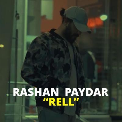 Saeed Ramezani - Ashoob