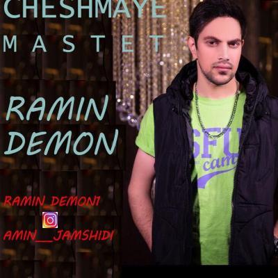 Mohsen Khaligh - Asheghtaram Kon