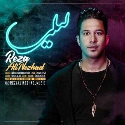 Vahid Mahyar - Hale Khoob
