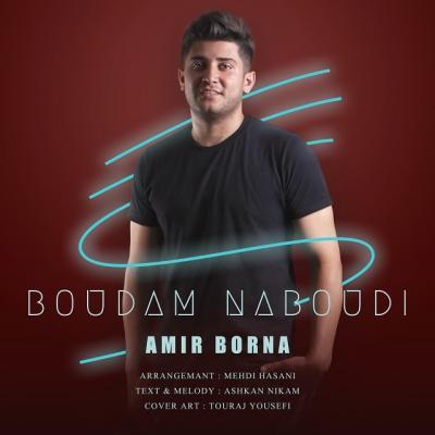Mehdi Saadati - Havaye To