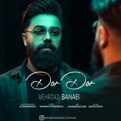 Saeed Moghadam - Eshghe Awli