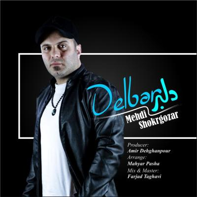 Abolfazl Tavoosi - Be Ali Begoo Agha Jaan