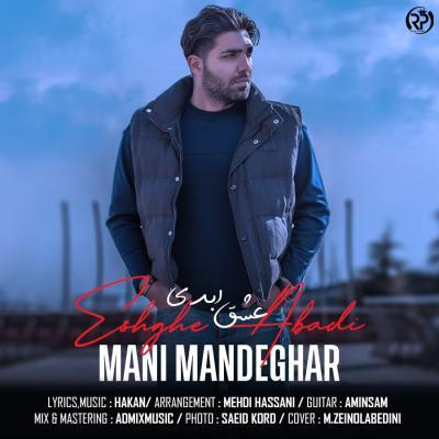 Roozbeh Nematollah - Zakhmi Az Eshgh (Ft Behrooz Nematollahi)