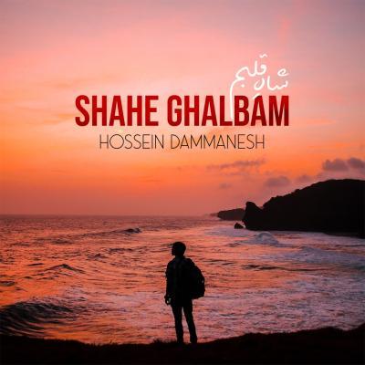 Ali Pirsomi - Direh