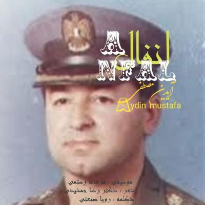 Khashayar Goodarzi - Zakhm
