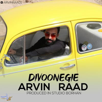 Pyramide - Harchi Mikham