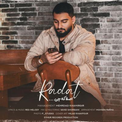 Faaraad - Yaare Dirineh