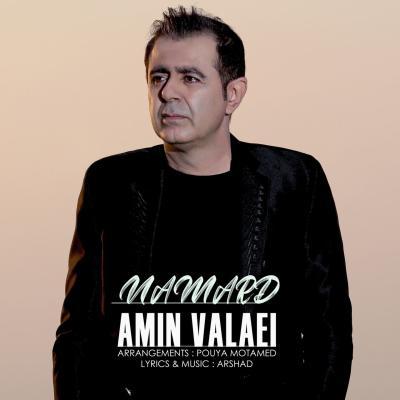 Behnam Ebrahimi - Fasle Panjom
