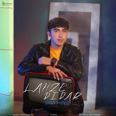 Yasan - Darya