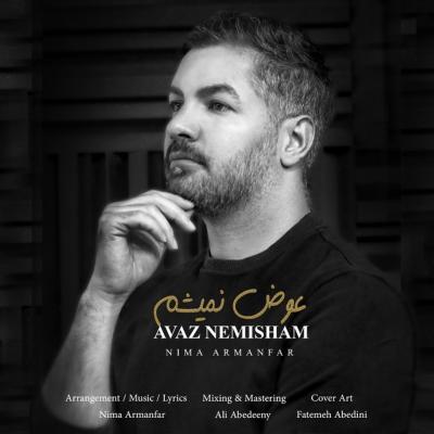 Sina Sarlak - Bekhun Az Boghze In Mardom