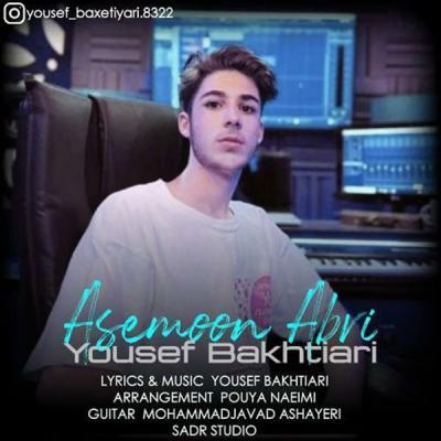 Arash Rezvani - Nafasam Gerefte