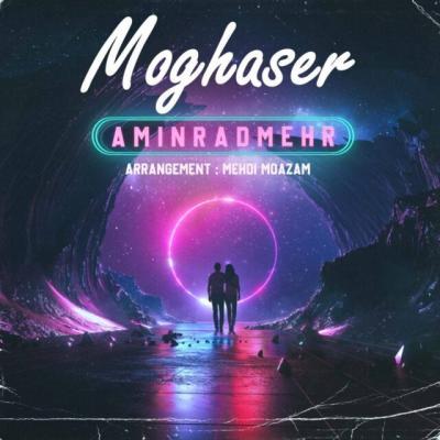 Fateh Nooraee - Zirnevis