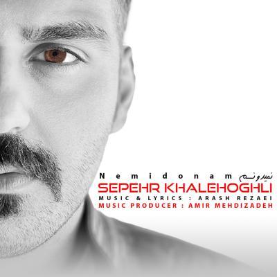 Milad Derakhshani - Andaki Sabr